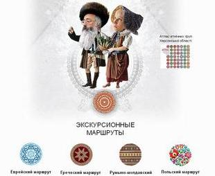 tavriya-info