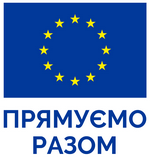 etno_logo_2